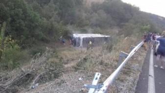 Поради големи оштетувања на автобусот, не можело да се направи вонреден технички преглед