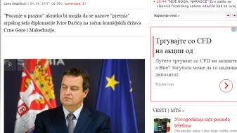 """""""БЕТА"""" и """"Фонет"""" му упатија протест на Дачиќ"""
