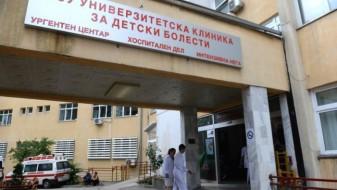Две новороденчиња починаа на Детската клиника во Скопје
