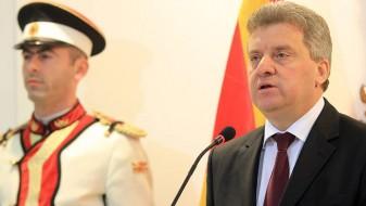 Осма Школа за млади лидери на претседателот Иванов