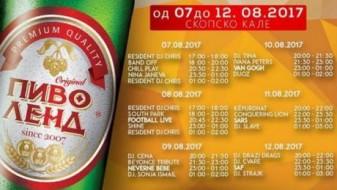 """Вечерва почнува """"Пиволенд"""" на скопското Кале"""