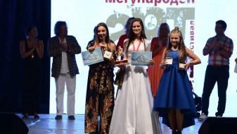 """Доделени наградите на""""Езерски бисери 2017"""""""