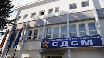 СДСМ: За неплаќањето данок што го овозможи ВМРО-ДПМНЕ ќе следува одговорност