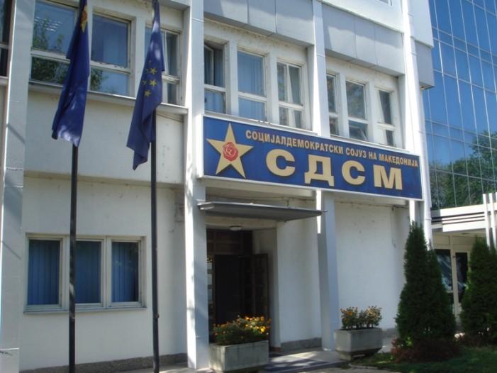 СДСМ: Заврши времето на масовна партизација на институциите од страна на ВМРО-ДПМНЕ