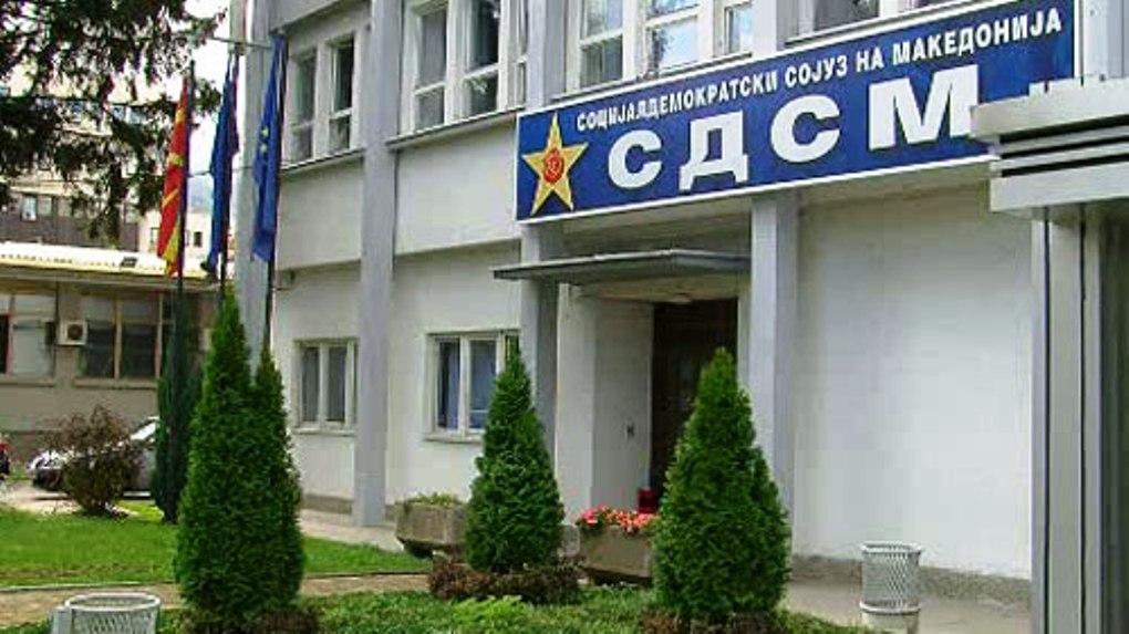 СДСМ до градоначалниците од ВМРО ДПМНЕ  Ако сте згрешиле  ќе одговарате