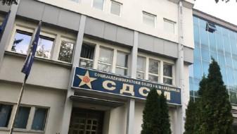СДСМ го повика Коце Трајановски да ги каже штетите од своето работење