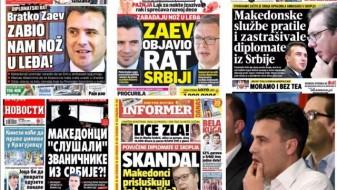 Српските медиуми пак не засакаа