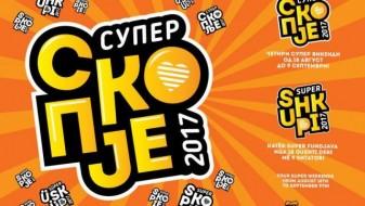 """""""Супер Скопје"""" продолжува во Старата скопска чаршија"""