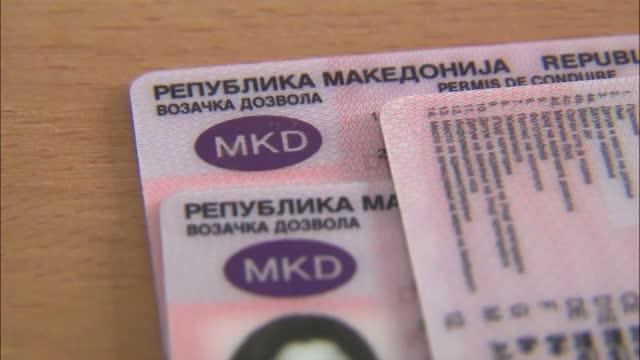 Македонија и Босна денеска заемно ќе си ги признаат возачките дозволи