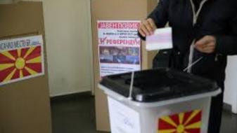 На референдумот во Босилово до 13 часот гласале 7,78 проценти