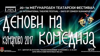 Почнуваат деновите на комедија во Куманово
