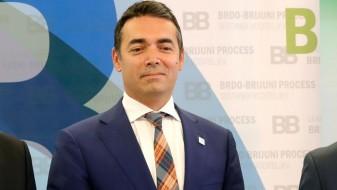 Работна посетата на министерот Димитров во Германија