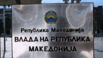 Владата појаснува што предвидува предлог-законот за амнестија