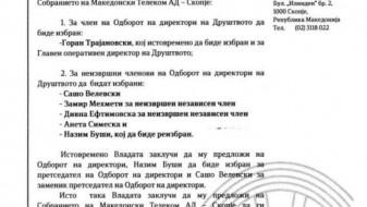 """Горан Трајановски, Сашо Велевски и Замир Мехмети се новите членови на одборот на директори на """"Македонски телеком"""""""