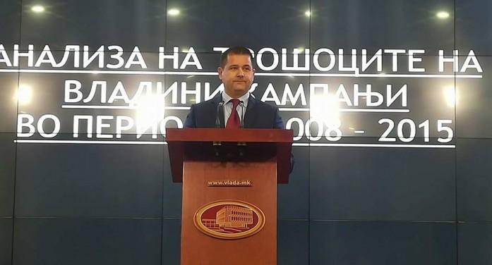 (ВИДЕО)Бошњаковски: Владата на Груевски потрошила 38 милиони евра за кампањи