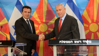 Заев до Нетанјаху: Имаме што да учиме од Израел