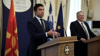 Коѕијас: Заедничка комисија ќе го отстранува иредентизмот од македонските учебници