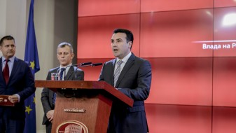 СДСМ ќе поддржи кандидати на ДУИ во повеќе општини