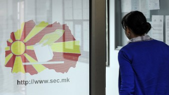 Партиите во последен момент ги доставиле кандидатските листи до ДИК