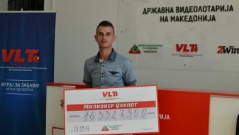 Македонија доби двајца нови милионери