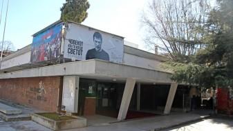 Драмски театар ги намалува цените на билетите