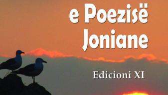 Поетесата Марина Мијаковска ќе учествува на интернационалниот поетски фестивал во Саранда