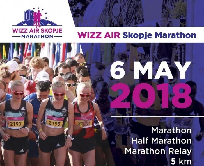 """""""Виз Ер Скопски маратон"""" го отвори пријавувањето за 2018 година"""