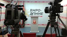 ВМРО-ДПМНЕ: Заев ја злоупотребува полицијата за пресметка со кандидатите за градоначалници