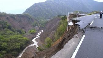 Силен земјотрес во близина на источниот брег на Јапонија