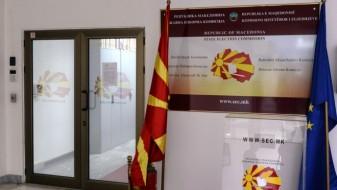ДИК донесе упатства за гласање на слепи и лица со оштетен вид