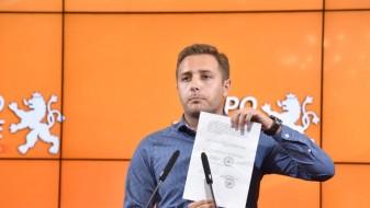 ВМРО-ДПМНЕ: Новите директори во М-НАВ се нелегитимни