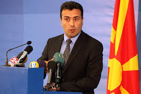 СДСМ ја објави коалицијата за локалните избори