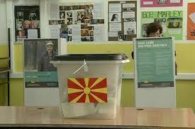 ВМРО-ДПМНЕ објави листа со 38 кандидати за градоначалници