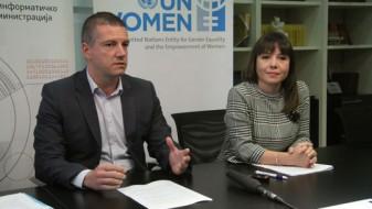 Државните службеници ќе се обучуваат за родова еднаквост