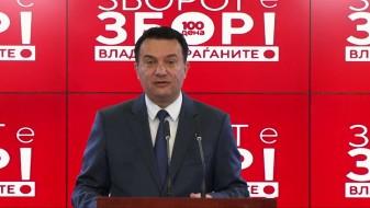 Министерство за транспорт: ВМРО-ДПМНЕ да се извини за да не го тужиме