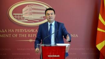 Сугарески: Обезбедени се сите средства за изградба на експресниот пат Градско-Прилеп