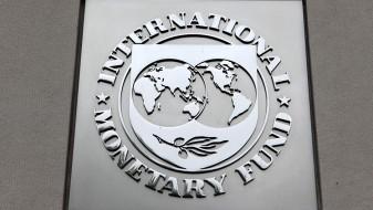 ММФ прави годишен преглед на македонската економија