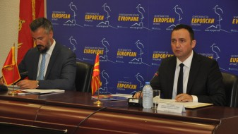 Трет заеднички комитет на Македонија и Црна Гора