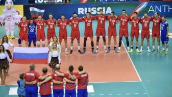 Русија нов европски првак во одбојка