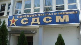 СДСМ: Нема да има намалување или укинување на субвенциите