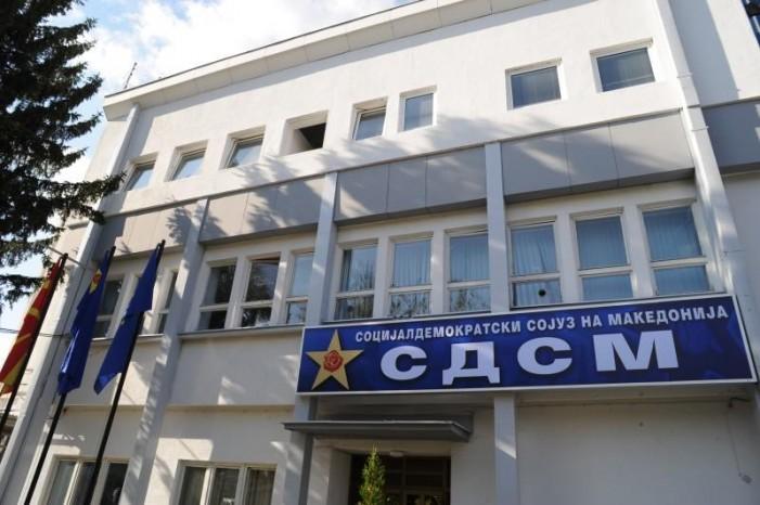 СДСМ: Крадоначалниците на ВМРО-ДПМНЕ се последната одбрана на режимот на Груевски
