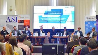 Следната година ќе се отвори технолошки парк во Скопје