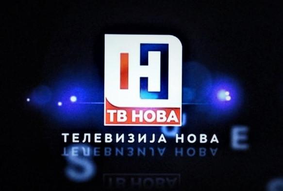 ТВ НОВА ги дезинформира и манипулира со гледачите, утврди Советот за етика на медиумите
