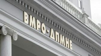 ВМРО-ДПМНЕ: Заев е единствен премиер во Европа фатен како бара мито