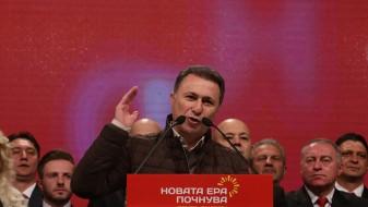 ВМРО-ДПМНЕ нема отчет за парите во вториот дел од кампањата