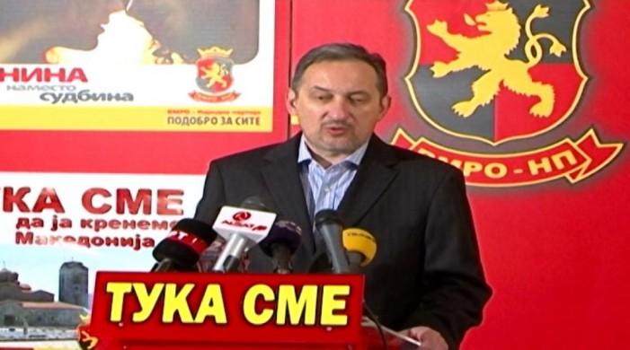 ВМРО-Народна партија нема да учествува на локалните избори на централно ниво