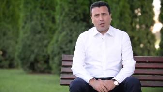 (ВИДЕО) Обраќање на Заев за Денот на демократијата: Успеавме да ја одбраниме демократијата во Македонија