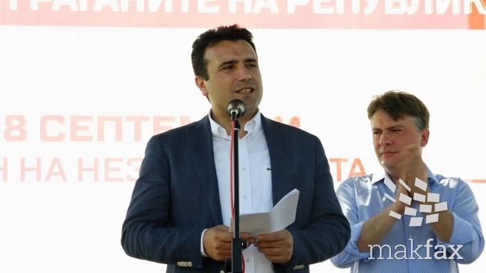(ВИДЕО) Заев на Три Круши за Денот на независноста, СДСМ ја почна изборната кампања