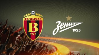 "(Видео) Лига Европа: Зенит го ""прегази"" Вардар"