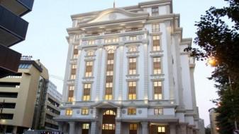 Вратени 491 милион денари за претходно издадени државни обврзници